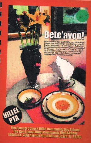 Bete Avon