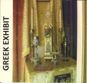 Greek Exhibit