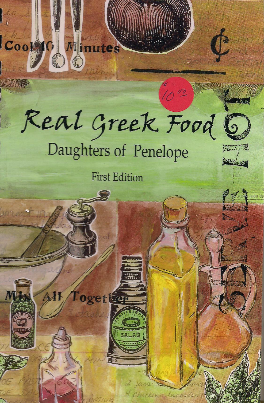 Real Greek Food